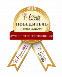 лента 19 рус